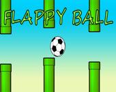 Летящий мяч