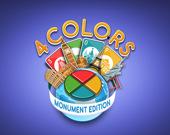 4 цвета: издание с памятниками