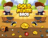 Братья-золотоискатели