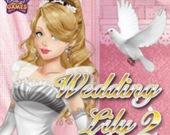 Свадьба Лили 2