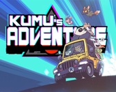 Приключение Куму