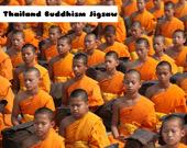 Буддизм Таиланда - Пазл