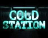 Холодная станция