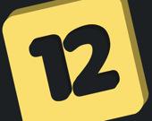 12 чисел