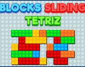 Тетрис с раздвижными блоками