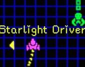 Звездный водитель