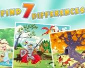 Найди 7 отличий