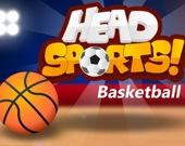 Главный Вид Спорта: Баскетбол