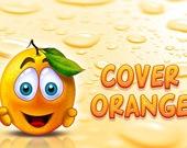Укрой апельсин