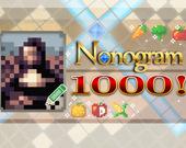 Нанограмма 1000