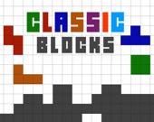 Классические блоки