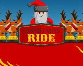 Рождественская поездка