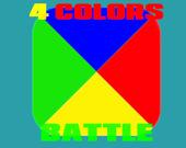 Четырёхцветная битва