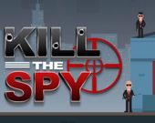 Убейте шпиона