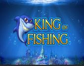 Король на рыбалке