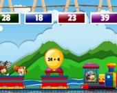 Математический поезд: Дополнение