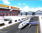 Приземли самолет 2019