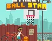 Звезда уличного баскетбола