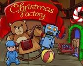 Рождественская Фабрика