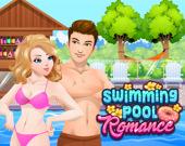 Романтика у бассейна