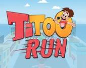 Титу бежит