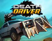 Смертельный водитель