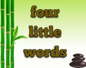 Четыре маленьких слова