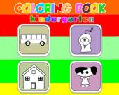 Раскраска: Детский сад