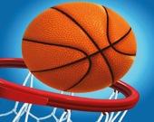 Мячи NBA