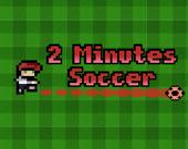 Футбол за 2 минуты