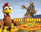 Чокнутая курица 360