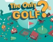Только гольф?