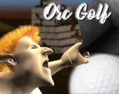 Гольф в храме Орка