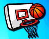 Баскетбольное испытание