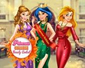 Конкурс красоты в колледже для принцесс
