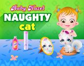 Малышка Хейзел: помой кота