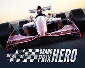 Герой Гран-При