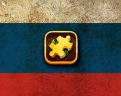 Пазл: Россия