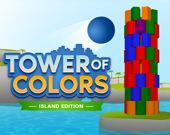 Башня цветов. Островное издание