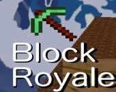 Королевские блоки