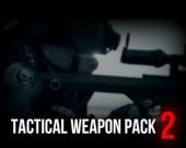 Тактическое оружие. Часть 2