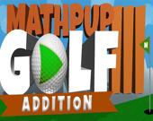 Математический гольф