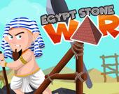 Египет: Каменная Война