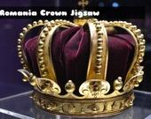 Румынская корона