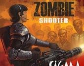 Стрелок зомби: переживи нашествие нежити