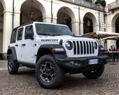 Собери Jeep Wrangler 4xe