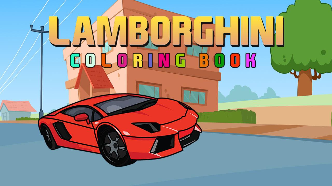 Раскраска: Ламборгини - играть онлайн бесплатно на Zarium.com