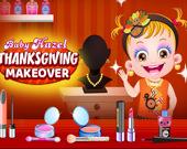 День Благодарения Малышки Хейзел: игра-одевалка