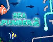 Морской Сантехник 2