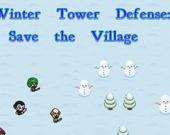 Защита башни зимой